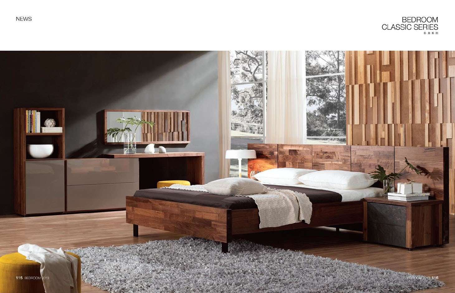 Solid Walnut Bedroom Furniture B W Solid Wood Furniture Bedroom Furniture Buy Bedroom